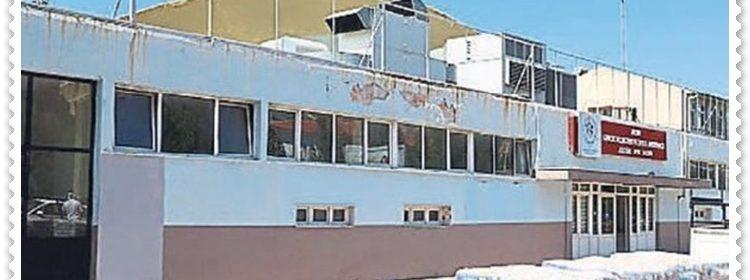 Ayın Atatürk Spor Salonu Bakıma Alındı